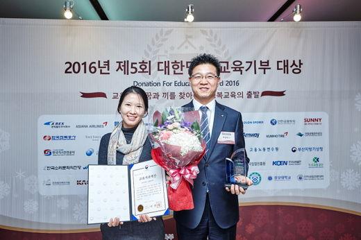 금호타이어, 교육기부대상 2년 연속 수상