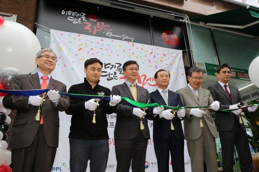 현대차그룹, 북한이주민 창업 지원 사업 'OK셰프' 1호점 열어