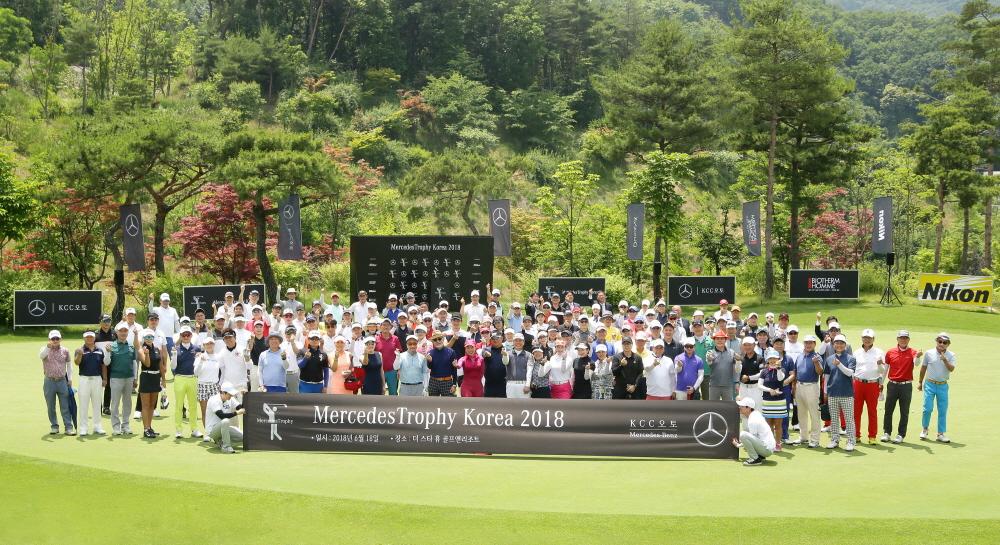 KCC오토, 소비자 초청 골프 행사 열어