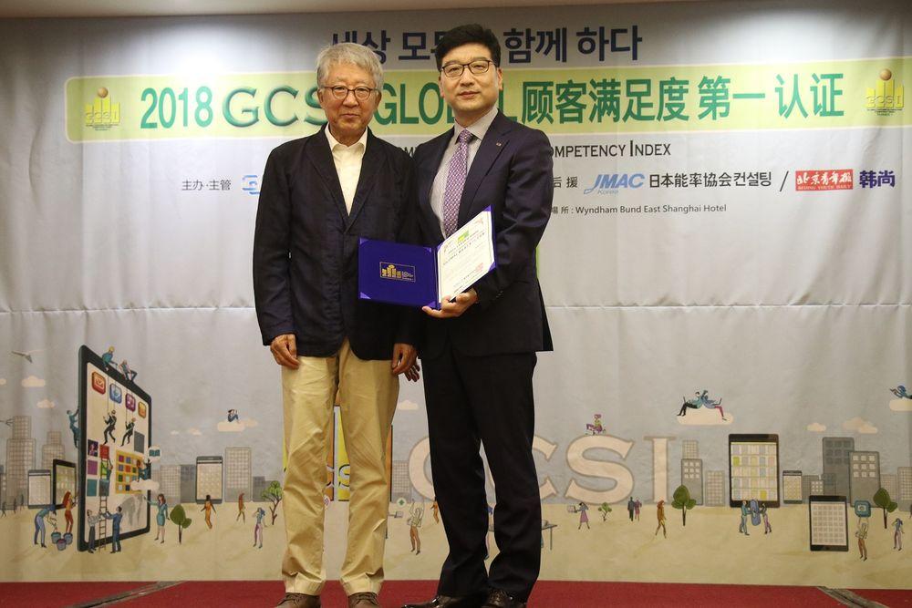 넥센타이어, 9년 연속 글로벌 소비자 만족도 1위