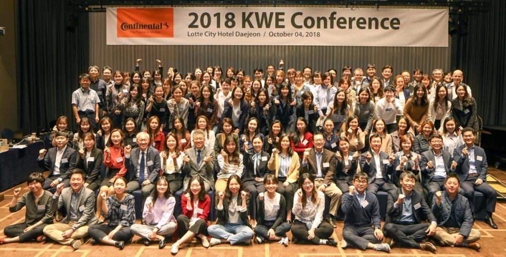 콘티넨탈, 여성 리더십 향상 위한 컨퍼런스 개최