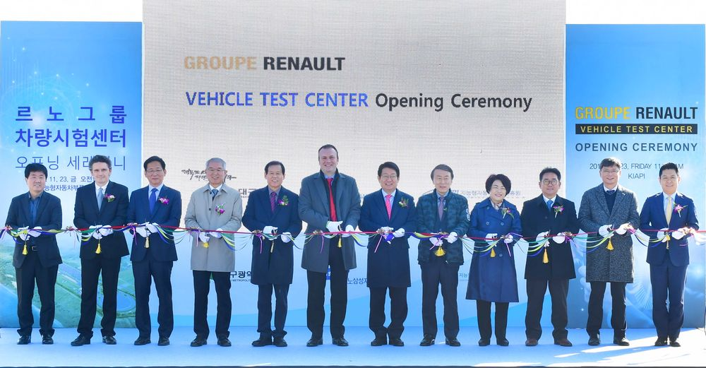 르노그룹 자동차시험센터 대구서 개장...아시아 최초