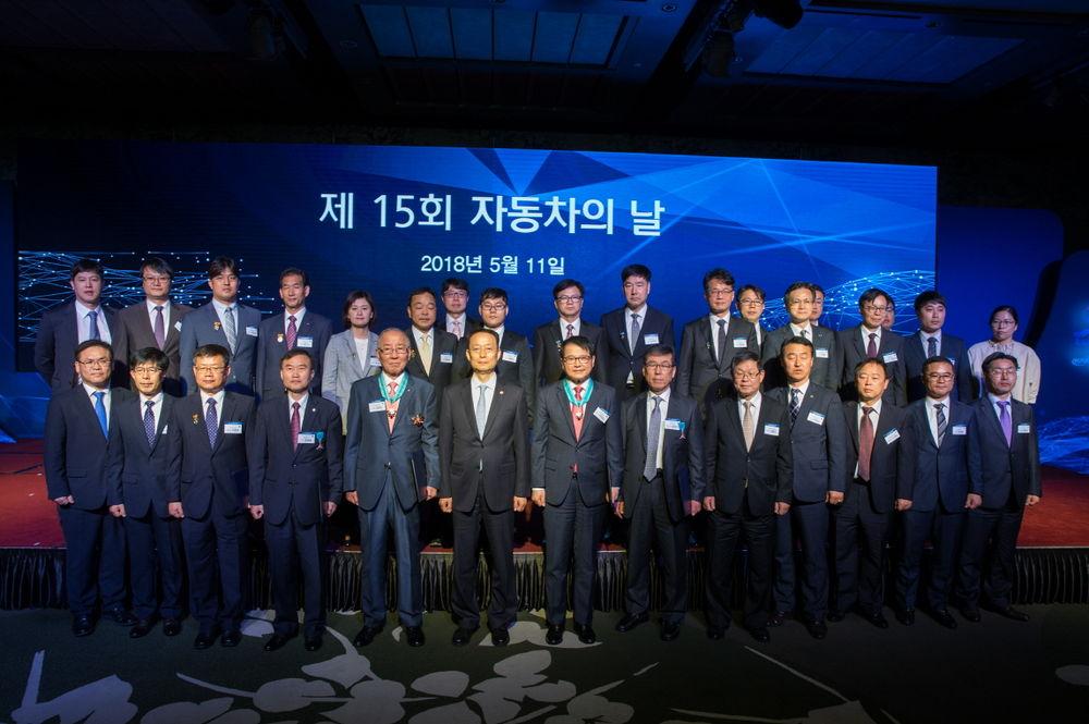한국자동차산업협회, '제16회 자동차의 날' 유공자 신청 접수