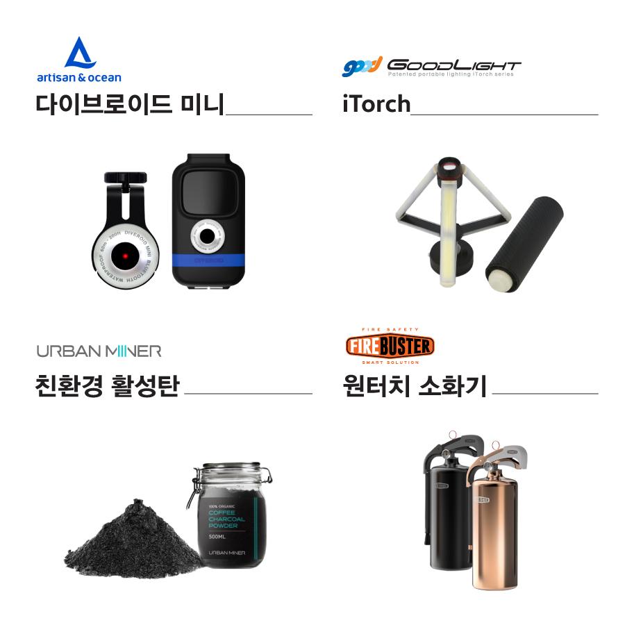폭스바겐코리아, 공모전 통해 스타트업 4팀 발굴