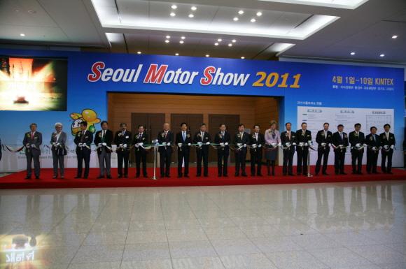 2011 서울모터쇼, 개막식과 함께 일반 공개